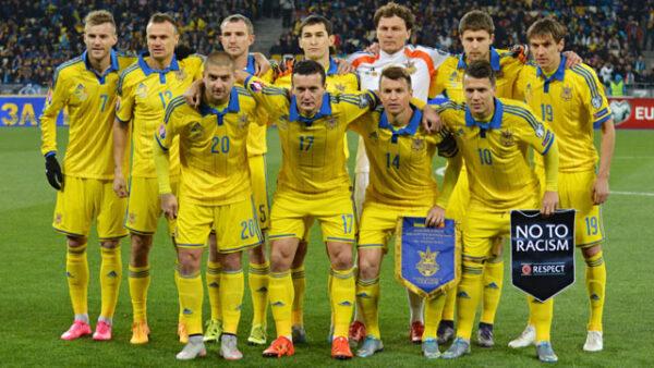 Betsson App Selección Ucrania Eurocopa 2021
